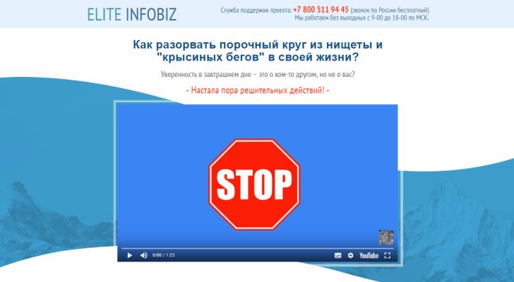 Курс — Как получать от 50 000 рублей в неделю?
