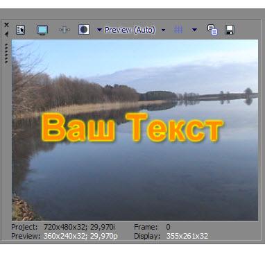 Video_v_dva_potoka